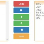 A jQuery multi-select list view plug-in: with six options