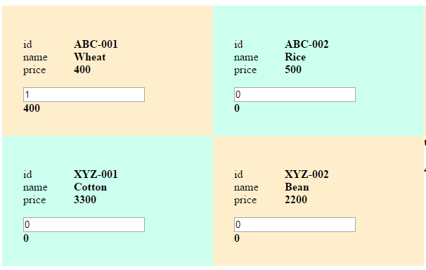 jQuery XML calculation