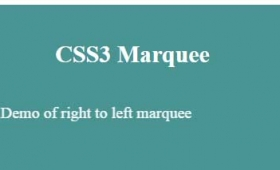Customizable marquee effect with jQuery and CSS3: 3 Demos
